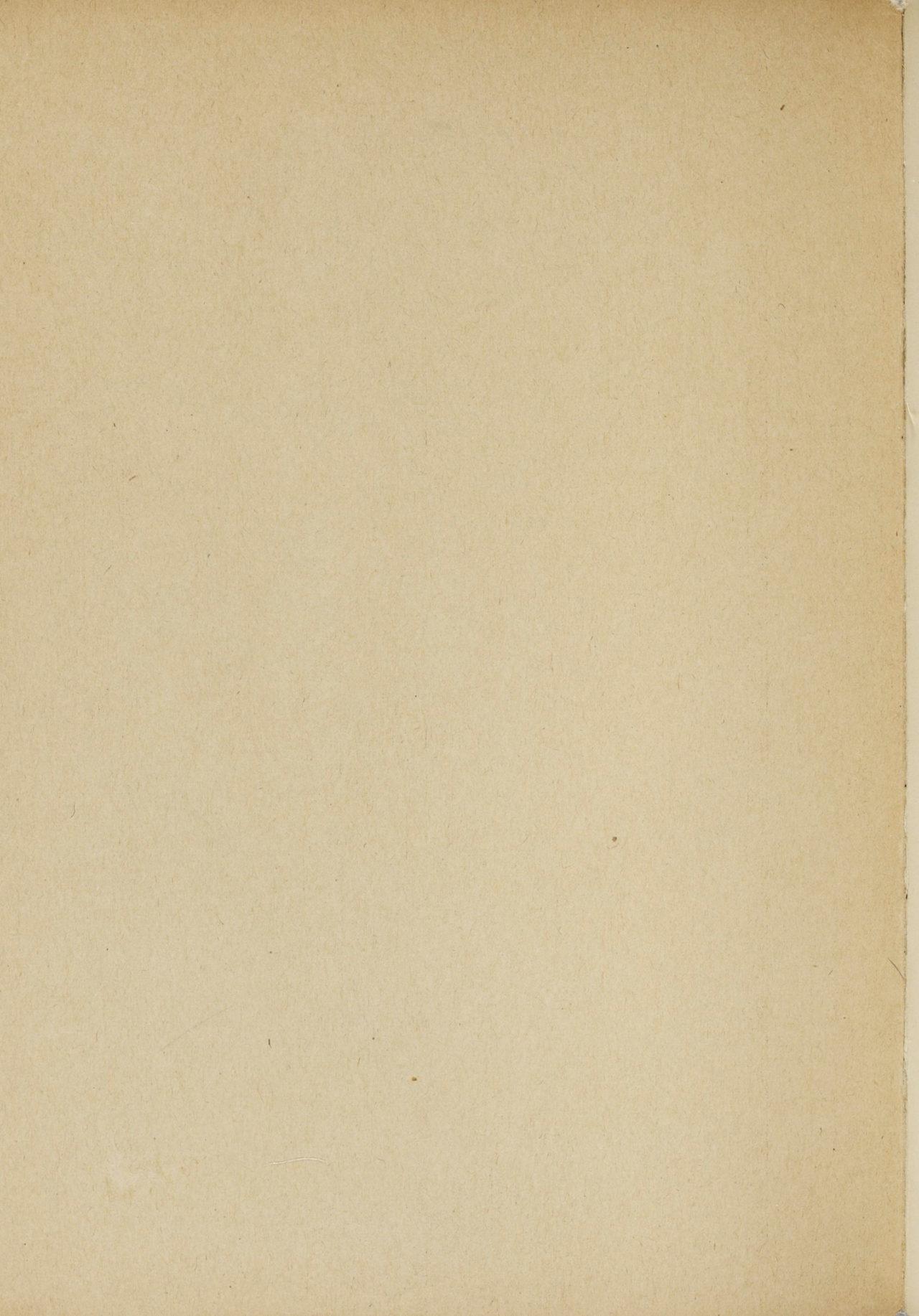 cropped-bauhaus-paper-1
